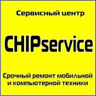 CHIPservice